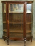 Antique Mirror Back Bow Front Oak Curio China Display Cabinet