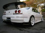 For Nissan Skyline R33 Gtr Frp Ts-style Rear Lower Diffuser Wing Unpainted Kit
