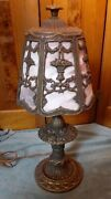 Slag Glass Mid Size Table Lamp With Heavy Cast Base Circa 1920andrsquos