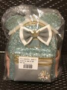 Minnie Mouse Disney Main Attraction Backpack Loungefly Bag- King Arthur Carousel