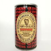 Vintage Guinness Malaysia Fes Stout Pull Top Beer Can Empty Steel Hard To Find