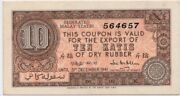 Federated Malay States Dry Rubber Coupon 10 Katis 1941 Aunc