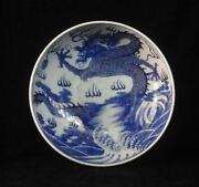 Antique Chinese Blue And White Hand Painting Dragon Porcelain Plate Marks