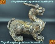 Old China Dynasty Bronze Ware Gilt Silver Animal Brave Troops Pixiu Beast Statue