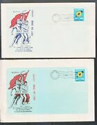 Burma 1967 15p Stamp May Day Two Different First Day Covers Used Dated 1/5/67.