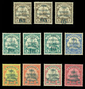 German Colonies - Togo 1914 Anglo-french Occup. - Yacht Surch. Set Sc151-162 Mh