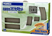 Tomix N Gauge Elevated Double Track Slab Great Circle Set Hd-sl Pattern 91079
