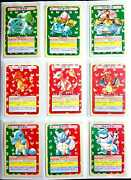 ⭐️ Pokemon Card Topsun Full Complete Set 1995 Blue And Green Back ⭐️