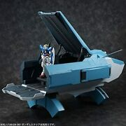 Realistic Model Series 1/144 Scale Hg Series Gundam 00 Ptolemaios Container New