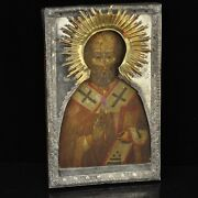 Antique Russian Cypress Wood Icon Of St. Nicholas, Silver Cover , Gilt