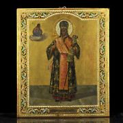 Antique Russian Wood Icon Gilt