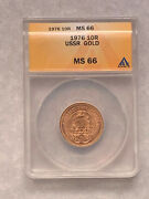 1976 Anacs Ms 66 Russia Chervonetz 10 Roubles Gold Coin - Y 85
