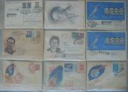 S1965 Space Ca 950 Documents In 9 Albums 50er Years - 2000 Many Fdc Incl China