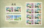 4982-4985b Gifts Of Friendship Imperf Pane Of 12 No Die Cuts Joint Japan Issue