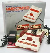 Famicom Console Boxed Hvc-001 Dhl Free Shipping Tested System Nintendo Hc733262
