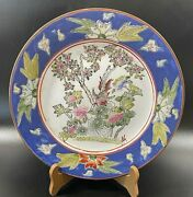 Antique The Great Qing Empire Tongzhi Period Porcelain Plate 10.5 19th Century