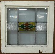 Old English Leaded Stained Glass Window Simple Pretty Diamonds 17.25 X 17.25