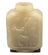Chinese Carved Jade Snuff Bottles Logevity God And Crane With Inscription