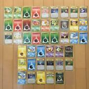 Pokandeacutemon Cards Old Backside Intro Pack Neo 80 Sheets Full Comp B1-9