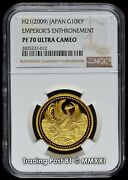 Japan 2009 - 20th Anniversary Of Reign - Pure Gold Coin 20 Grams - Ngc Pf 70 Uc