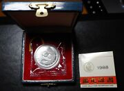 1988 100 Yuan China Platinum Panda Proof 1 Ounce With Ogp Only 2000 Minted