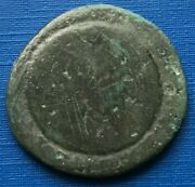 Extremely Rare Ancient Roman Bronze Blank Coin Core 2nd -3rd Century Ad - H390