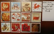 2021 Canada Used Lunar New Year Complete Set From Souvenir Sheet
