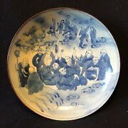 Dish Porcelain China Period Kangxi Antique Bathroom Sales Germany 10 1/2in