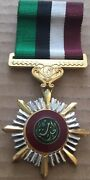 Qatar Order Of Long Faithful Service And Good Conduct Chest Badge Medal 3rd Class