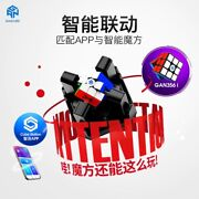 Gan356 I Robot 3x3x3 Used On Speed Magic Cube Magnets Play Online Competitions