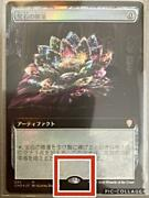 Jewel Water Lilies Japanese Extended Foil There Is Swamp Mark In The Middle Of