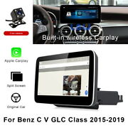 12.3 Android Car Gps Navi Stereo Bt For Mercedes Benz C Glc V R Class 2015-2020