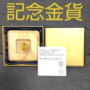 2020 Tokyo Olympic Games Commemorative Coins 3rd Issue