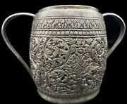 Antique Silver 900 Paong Hand Cracted Two Handle Lided Cup Missing Top