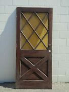Vintage Diamond Pane Entry House Door Solid Wood About 78 X 36 Textured Glass