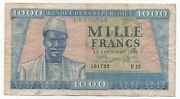Guinea 1000 Francs 1958 Pick 9 Strong Paper Look Scans