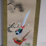 Japanese Painting Hanging Scroll Golden Pheasant And Lady Amherst's Pheasant