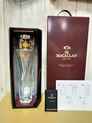 The Macallan Oscuro Scotch Whiskey Empty Bottle With 2 Boxes Complete Set Rare