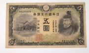 Ww2 Japanese 5 Yen Old Banknote Paper Money Currency Note P43 High Grade