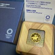 Yabusame And Mind Bodies Tokyo 2020 Olympic Commemorative Gold Coins Proof Money