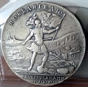 Russia Medallic Rouble 1759 Elizabeth Victory On Prussia Rare Great Details Kl3