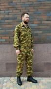 Summer Suit Mabuta For Special Purpose Units Of The Russian Army. Flora Camo.