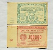 50000, 100000 Ruble, Rubles 1921 Southern Russia , P-116 , P-117