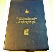 China 8-piece 1980 Olympic Coin Set Original Holder And Certificate