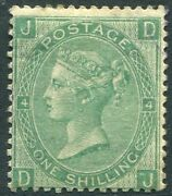 Sg 101 1/- Green. A Superb Lightly Mounted Mint Example