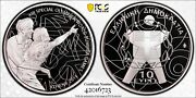 Greece 2011 10andeuro Special Olympics Athlete Proof Coin Pr70dc