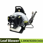 53.2cc Four Stroke Gasoline Blower Snow Blowers Leaf Blower For Garbage Cleaning