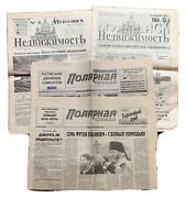 Lot 4 Vintage Russian Language Newspapers May October 1997 Murmansk Russia