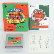 Attack Of The Killer Tomatoes Mint Gameboy Nintendo 1503 Gb