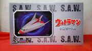 Kaitendoh Action Figure Ultraman Jet Vtol Saw Magnet Wing With Box From Japan